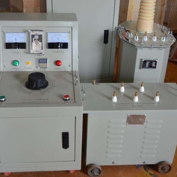 感应耐压试验装置办资质认证升级