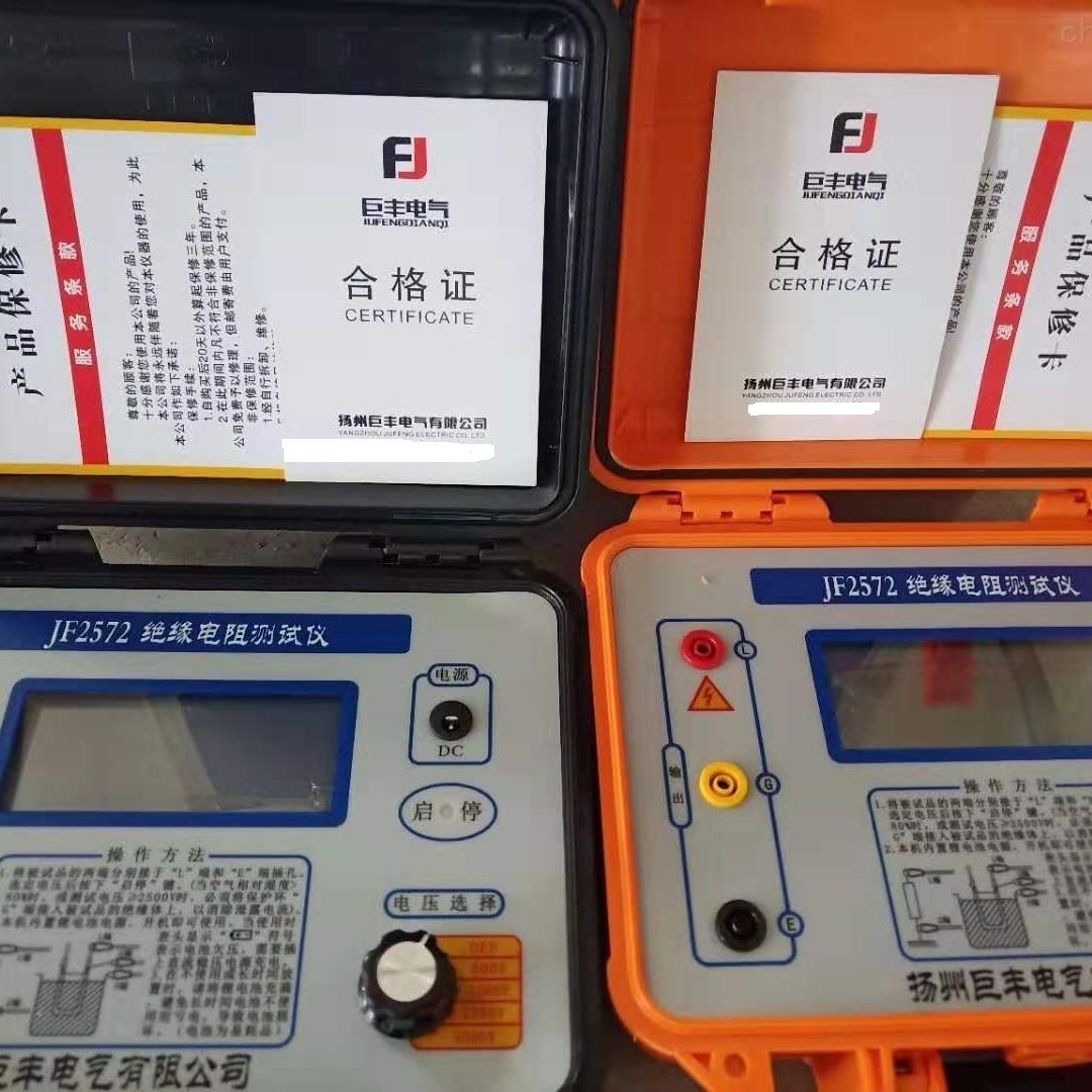承试绝缘电阻测试仪电力设施许可证机具