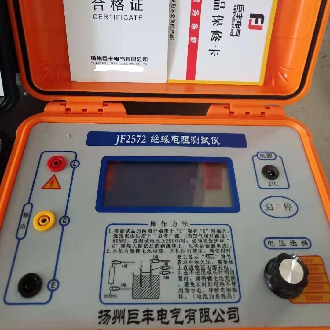 扬州绝缘电阻测试仪带极化指数