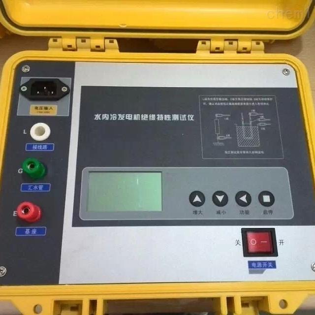 水内冷发电机绝缘测试仪厂家供应