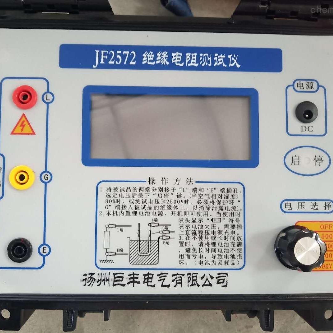 智能款绝缘电阻测试仪生产厂家