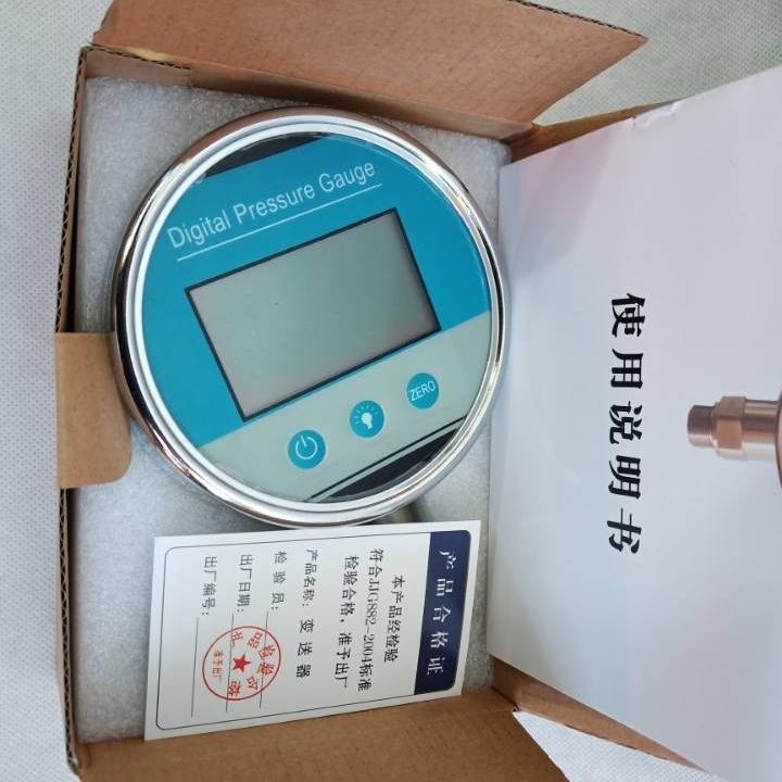 数字式真空计1-1000Pa测量试验及动力设备