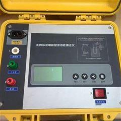 1200三四级承试设备|绝缘电阻测试仪