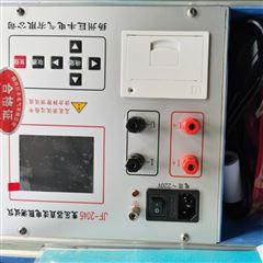 承装承修承试直流电阻测试仪价格