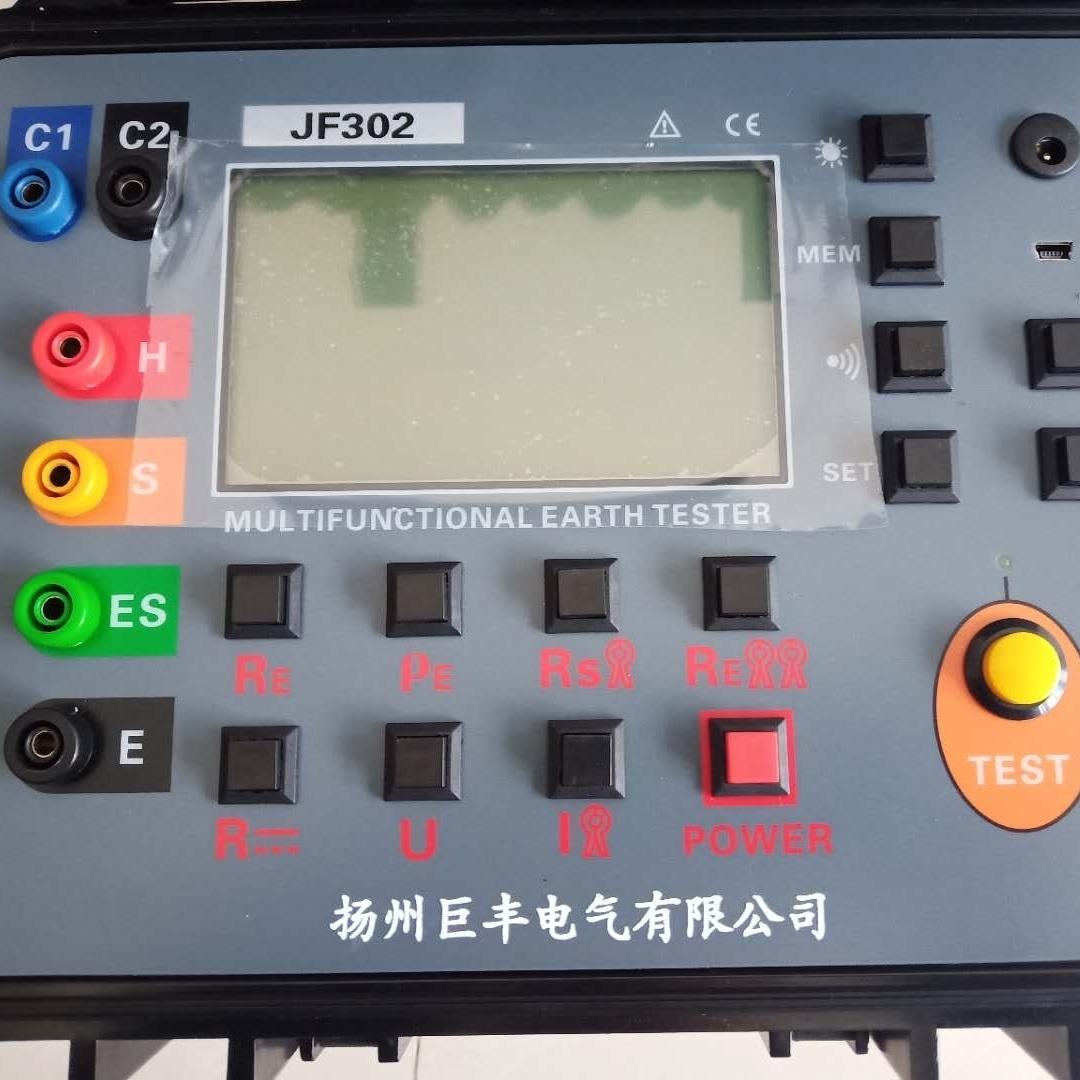 承装修试接地电阻测试仪办理人员标准