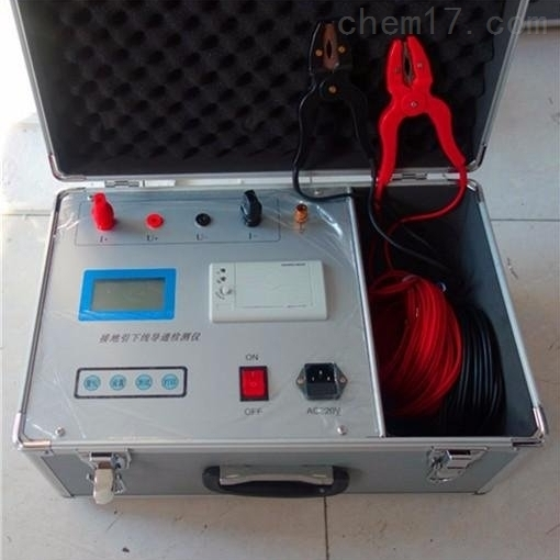 接地导通测试仪承装修试电力三级设施厂家