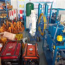 江西4000立方真空泵四级电力资质办理