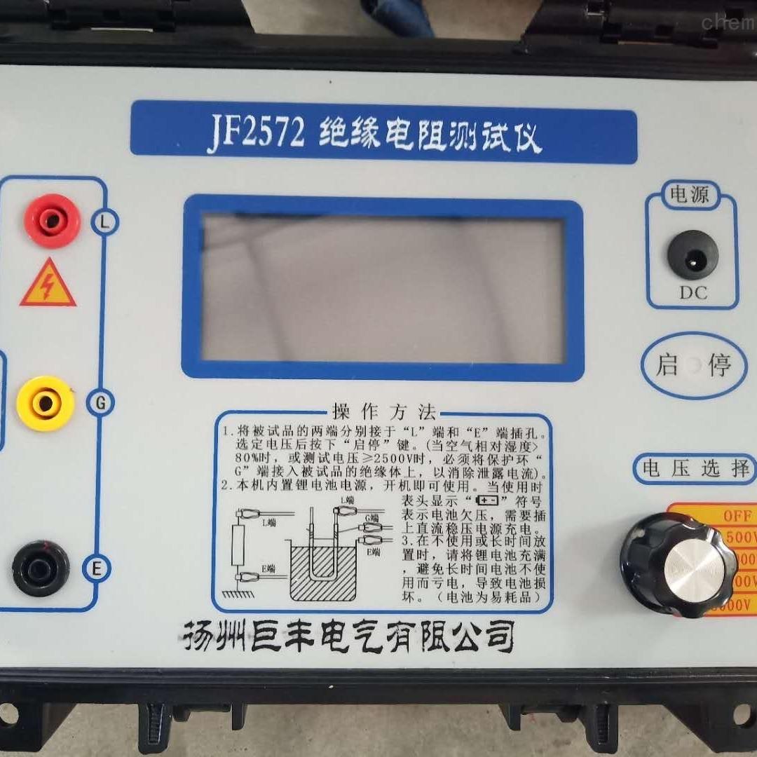 5000v智能绝缘电阻测试仪