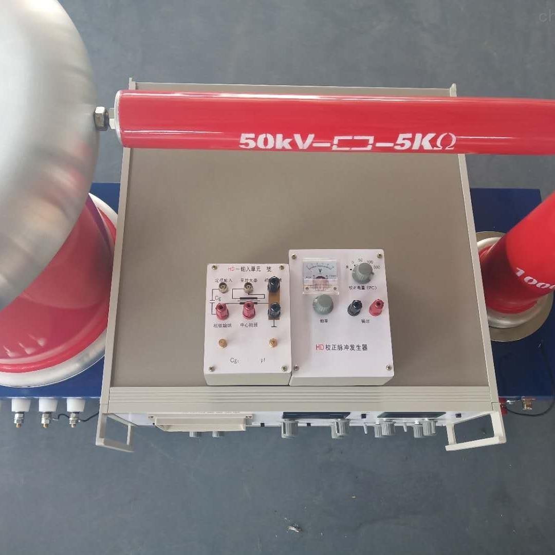 双通道数字式局部放电检测仪