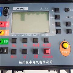 地网接地电阻测试仪供应电力资质