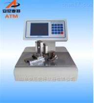 AT-STD纸与纸板数显挺度测试仪