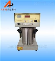 AT-XW-1AT-XW-1标准纤维解离器
