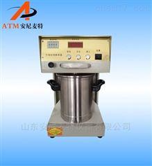 AT-XW-1标准纤维解离器