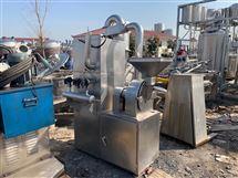 闲置30b万能粉碎机回收价格