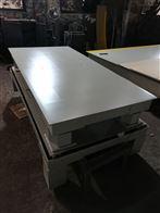 DCS-HT-H5吨钢材缓冲秤 10T弹簧减震缓冲地磅