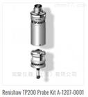 三坐标测头吸盘TP200英国Renishaw代理