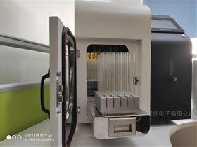 新型全封闭氮吹仪AYAN--DC15G程序控温50段