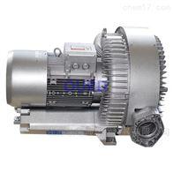 HRB地埋式污水处理高压气泵