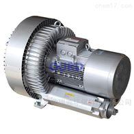 HRB-920-S425KW旋涡气泵