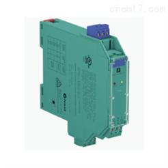 K-System/倍加福防爆安全栅KFD2-SCD2-EX1.LK报价