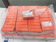 Biotechrabbit/BR0202100/20 U sample