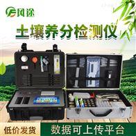 FT-Q6000土壤肥料养分速测仪价格
