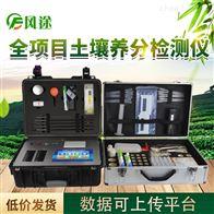 FT-GT2土壤肥力检测仪