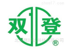 6-GFM-100双登SHOTO蓄电池