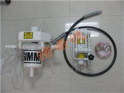 SIMM增压器SIMM切链器