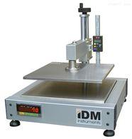 T0022IDM高蓬松度无纺织纤维厚度仪