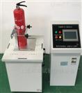 XF/ZDT-50VT手提式滅火器振動試驗臺