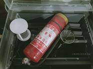 XF/YW-90A灭火器盐雾试验箱