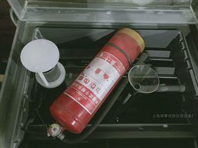 灭火器盐雾试验箱