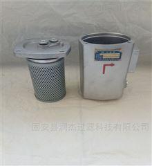 过滤器备件入口吸油滤芯IX-250*180