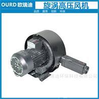 HRB一体化设备曝气高压旋涡风机