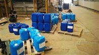 BONDERITE C-SO 6709汉高溶剂清洗剂