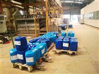 BONDERITE C-SO 9203汉高溶剂清洗剂