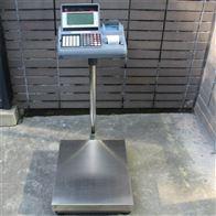 TCS-HT-A60kg热敏不干胶标签打印台秤