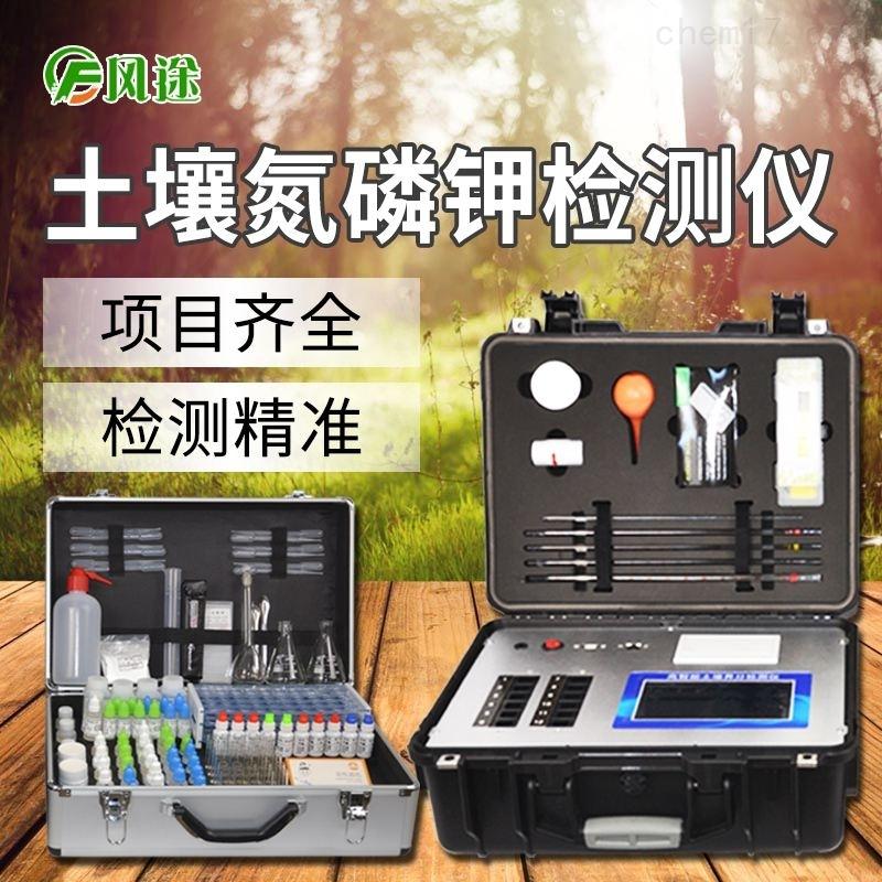 <strong>肥料氮磷钾检测仪</strong>