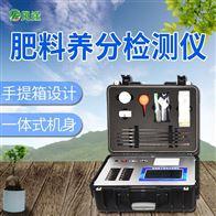 FT-Q4000化肥含量检测仪