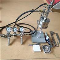MK-NF型MK-NF型粘附系数测定仪