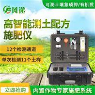 FT-Q4000测土配方施肥仪器价格