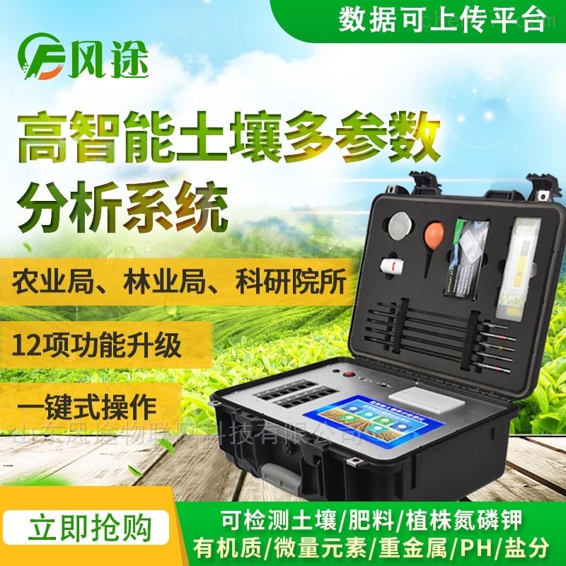 土壤植株肥料养分速测仪