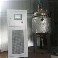 ATC-335N高低溫冷熱一體機ATC-335N
