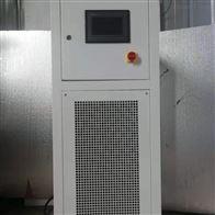 高低溫冷熱一體機HL-50