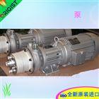 schmalenberger排污泵SMS50-13