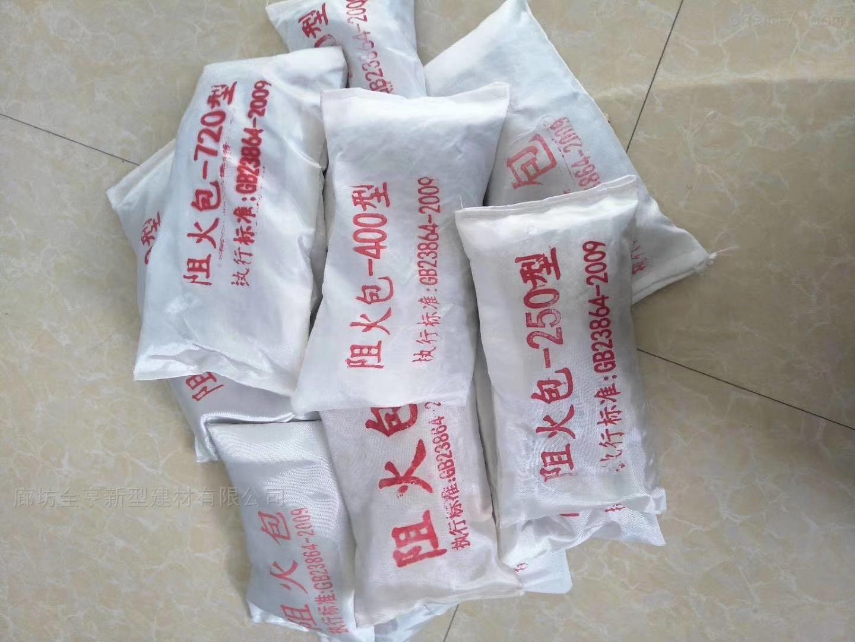 江苏国标防火泥厂家价格