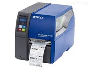 BradyPrinter i7100工业标签打印机