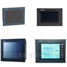 工业触摸屏/液晶屏/显示器维修