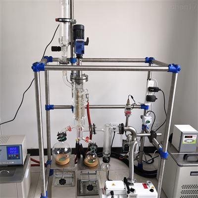 KBTL5A分子蒸餾儀基本型